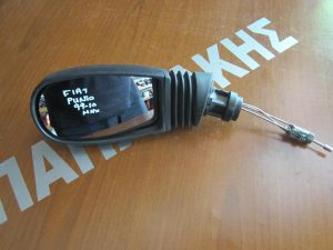 Fiat Punto 1999-2010 καθρέπτης αριστερός μηχανικός άβαφος