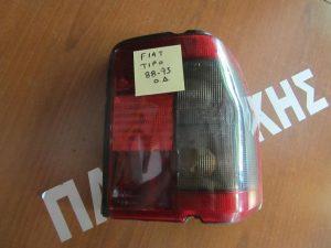 Fiat Tipo 1988-2005 φανάρι πίσω δεξί