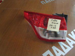 Ford Kuga 2012-2016 φανάρι πίσω αριστερό