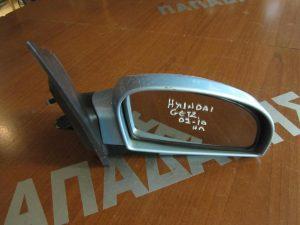 Hyundai Getz 2002-2010 καθρέπτης δεξιός ηλεκτρικός γαλάζιος
