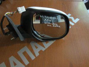 Mitsubishi ASX 2010-2014 καθρέπτης δεξιός ηλεκτρικά ανακλινόμενος άσπρος