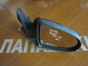 Mitsubishi Colt 2004-2012 καθρέπτης δεξιός ηλεκτρικός άβαφος