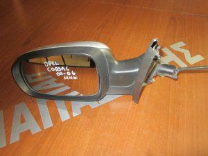 Opel Corsa C 2000-2006 καθρέπτης αριστερός μηχανικός ασημί