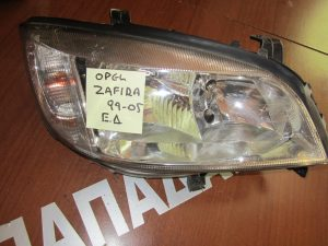 Opel Zafira A 1999-2005 φανάρι εμπρός δεξί