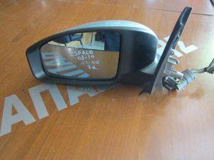 Renault Espace 2003-2010 καθρέπτης αριστερός γαλλικός ηλεκτρικά ανακλινόμενος ασημί