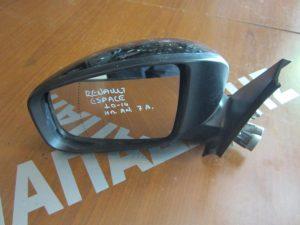Renault Espace 2010-2014 καθρέπτης αριστερός γαλλικός ηλεκτρικά ανακλινόμενος μαύρος