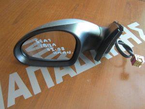 Seat Ibiza 2002-2008 καθρέπτης αριστερός ηλεκτρικά ανακλινόμενος ασημί
