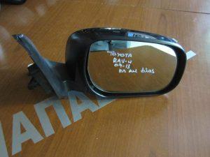 Toyota Rav-4 2009-2013 καθρέπτης δεξιός ηλεκτρικά ανακλινόμενος μπλέ σκούρο