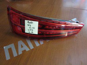 Audi Q3 2015-2017 φανάρι πίσω αριστερό LED