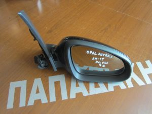 Opel Astra J 2010-2015 καθρέπτης δεξιός ηλεκτρικός και ηλεκτρικά ανακλινόμενος μαύρος