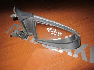 Opel Zafira 1999-2005 δεξιός ηλεκτρικός καθρέπτης ασημί